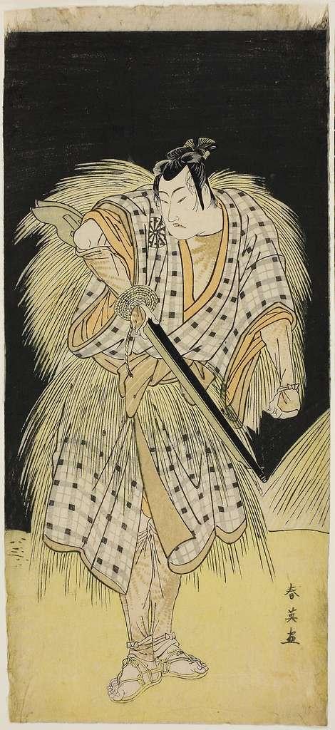 Japanese Mythology: Jorōgumo